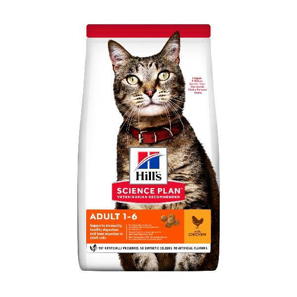 Hills Feline adult chicken