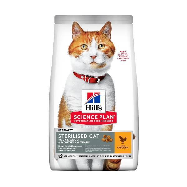 Hills Feline sterilised cat adult chicken