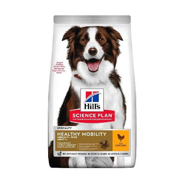 Hills Canine adult healthy mobility medium