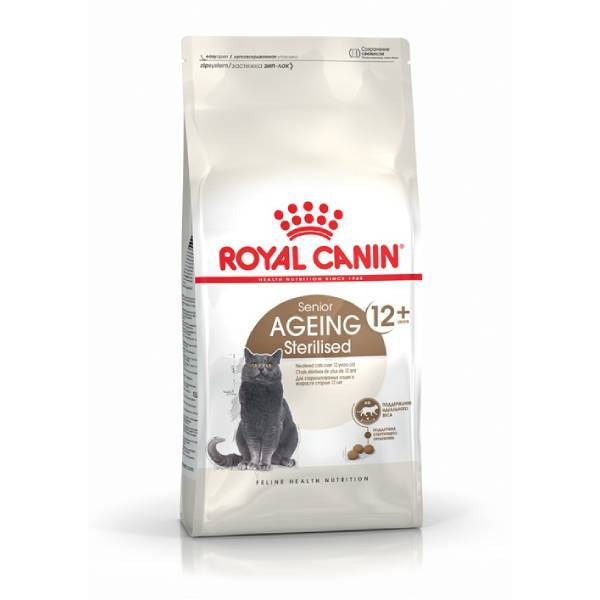 Royal Canin Sterilised +12