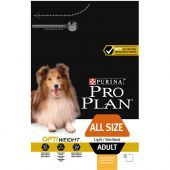 Purina Pro Plan All Size Light 3kg