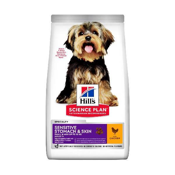 Hills Canine Small & Mini Adult Stomach & Skin