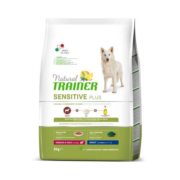 Trainer Natural Sensitive Adult Medium/Maxi Horse, no gluten