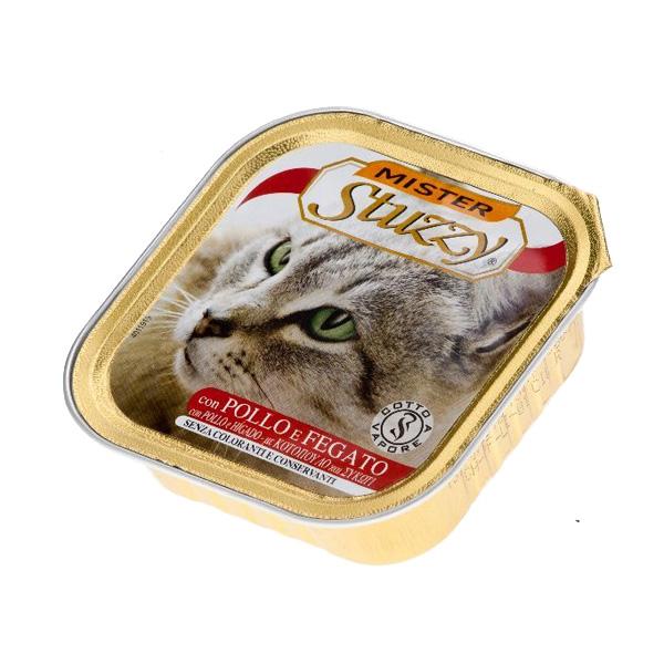 Mister Stuzzy Cat piletina i džigerica